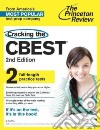 The Princeton Review Cracking the Cbest
