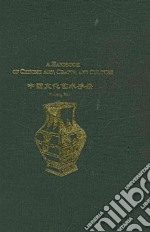 A Handbook of Chinese Art, Crafts, and Culture libro in lingua di Bao Yuheng, Mu Lin (INT)