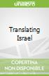 Translating Israel