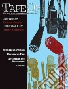 The Book About Creative Music Recording
