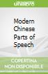 Modern Chinese Parts of Speech