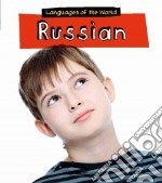 Russian libro in lingua di Hunt Jilly