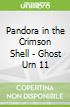 Pandora in the Crimson Shell - Ghost Urn 11