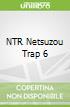 NTR Netsuzou Trap 6