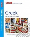 Berlitz Greek Phrase Book + Dictionary
