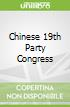 Chinese 19th Party Congress