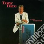 Me & my guitar cd musicale di Tony Rice