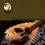Same (bouzouky) - cd musicale di Tsitsanis Vassilis