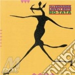 Bo-tata cd musicale di The venanda lovely b