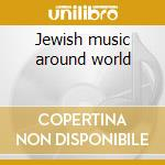 Jewish music around world cd musicale di The hidden gate