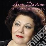 Russian romances - due canzonette italia cd musicale di Mikhail Glinka