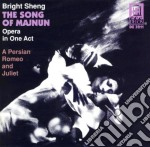 The song of majnun cd musicale di Bright Sheng