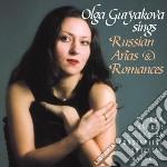 Arie e romanze russe cd musicale di Artisti Vari