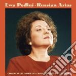 Canti e danze della morte cd musicale di Mussorgsky modest pe