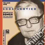 Romanze: integrale vol.2 cd musicale di Dmitri Sciostakovic