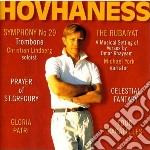 A collection cd musicale di Alan Hovhaness