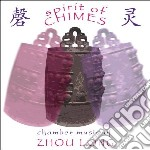 Spirit of chimes, secluded orchid, wu ku cd musicale di Long Zhou
