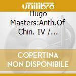 Chinese classical cd musicale di Artisti Vari