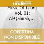 AL-QAHIRAH - CLASSICAL MUSIC OF CAIRO     cd musicale di Music of islam - 1