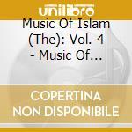 MUSIC OF THE ARABIAN PENINSULA - DOHA     cd musicale di Music of islam - 4