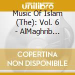 AL-MAGHRIB GNAWA MUSIC - MARRAKESH        cd musicale di Music of islam - 6