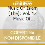 Music Of Islam - 13 - Music Of Pakistan - U. B. Fateh Ali Khan cd musicale di MUSIC OF ISLAM - 13