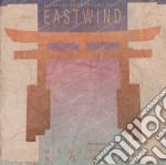 East wind / japanese shakuhachi music cd musicale di Masayuki Koga