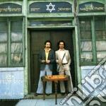 Klezmer music - klezmer cd musicale di Zev feldman & andy statman