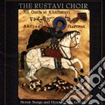 Heroic songs from georgia - cd musicale di The rustavi choir