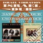 Israel dub - cd musicale di Vibration Israel