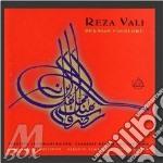Persian folklore cd musicale di Reza Vali