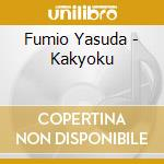 Kakyoku cd musicale di Fumio Yasuda