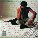In japan cd musicale di Joe Henderson