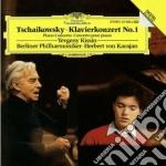 KLAVIERKONZERT N.1 cd musicale di Yevgeny Kissin