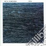 EXIL cd musicale di Giya Kancheli
