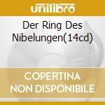 DER RING DES NIBELUNGEN(14CD) cd musicale di KARAJAN