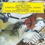 LE POEME DE L'EXTASE cd musicale di BOULEZ