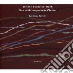 Clavicembalo ben temperato (libro i e ii cd musicale di Bach johann sebasti
