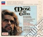 MOSE' IN EGITTO                           cd musicale di RAIMONDI/SCIMONE