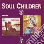 Soul Children - Friction / Best Of Both cd musicale di Children Soul