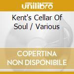 CELLAR OF SOUL cd musicale di KENTS