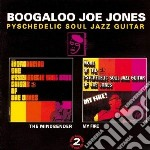 The mindbendder/my fire.. cd musicale di Boogaloo jo jones