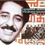Music of sudan cd musicale di Abdel aziz el mubara