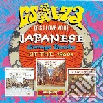 Japanese garage band '60 - cd musicale di Gs i love you
