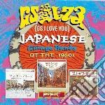 Gs I Love You cd musicale di Gs i love you