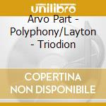 Triodion cd musicale