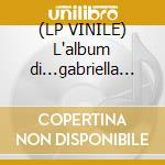 (LP VINILE) L'album di...gabriella ferri lp vinile di Gabriella Ferri