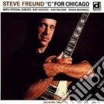 Steve Freund -