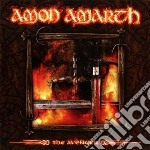 The avenger cd musicale di Amon Amarth