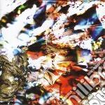 Abandonship cd musicale di Dave kerman/ 5uu's